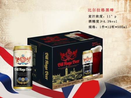 声誉好的英国啤酒供应商,江苏进口啤酒价格