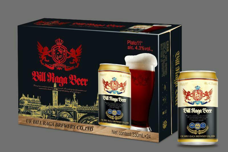 英国啤酒,英国啤酒厂家,英国啤酒价格