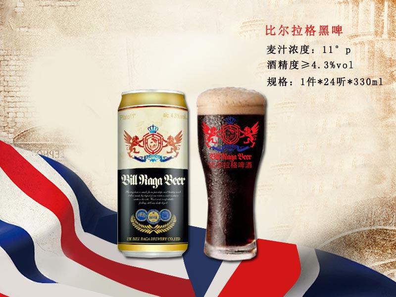 北京進口白啤價格,比爾拉格啤酒,每一滴都是承諾