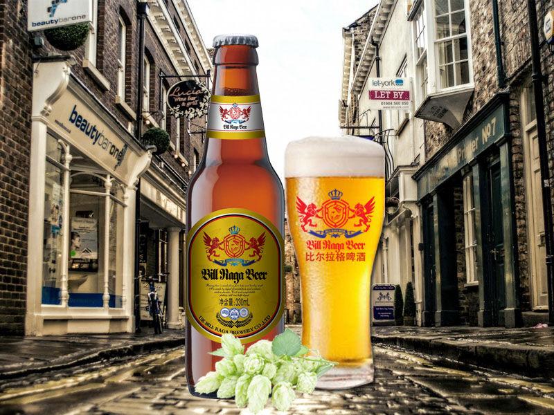 德州实惠的英国白啤批发供应,成都进口白啤