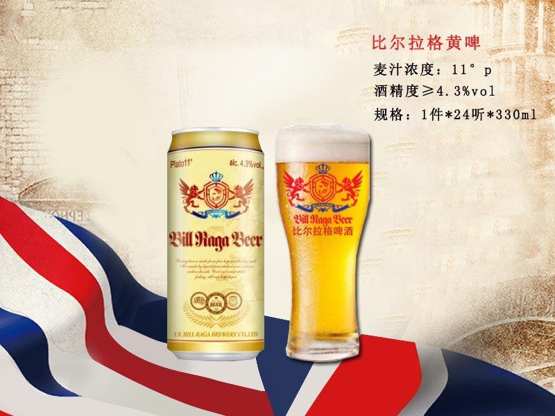 哪儿有批发英国白啤|成都进口白啤