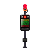 張掖停車場管理系統|甘肅哪里可以買到性價比高的蘭州車牌識別系統