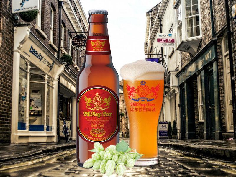 比尔拉格啤酒-有口皆碑的英国黄啤公司-青岛进口黄啤