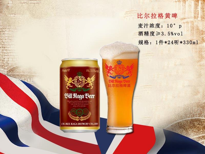 德州划算的英国黄啤批售_青岛进口黄啤