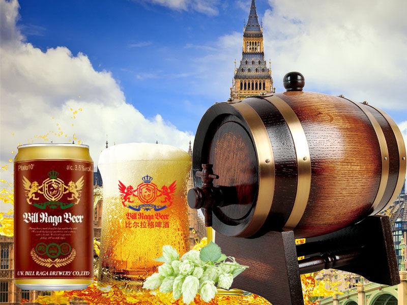 德州哪里有供应有品质的比尔拉格啤酒,济南白啤价格