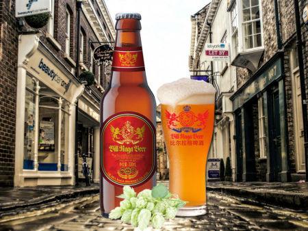 物超所值的比尔拉格啤酒推荐|山东白啤