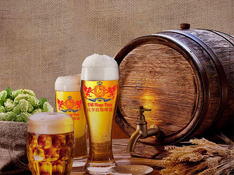 比尔拉格啤酒供应划算的啤酒 白啤厂家