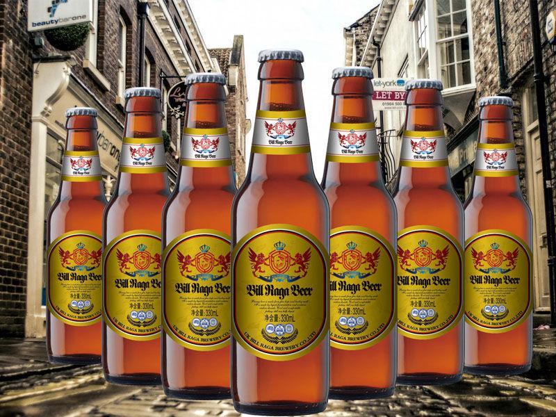 进口黄啤价格|去哪找声誉好的中啤酒生产商