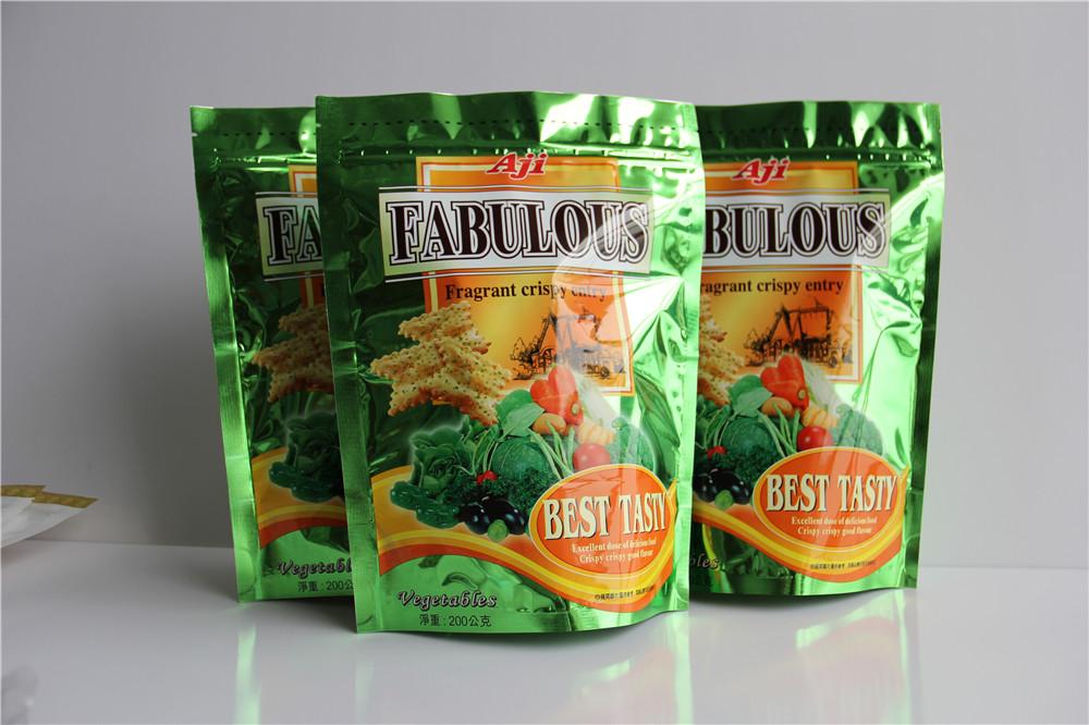 零食饼干花生包装开心果拉链自封自立袋食品塑料袋