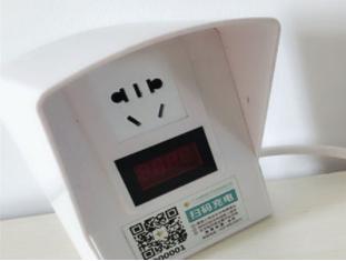 河南韬禾智能科技提供价格优惠的景观式智能充电桩-充电桩
