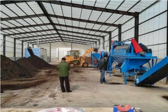 畜禽粪污处理设备价格-大量供应直销养殖场畜禽粪污处理设备