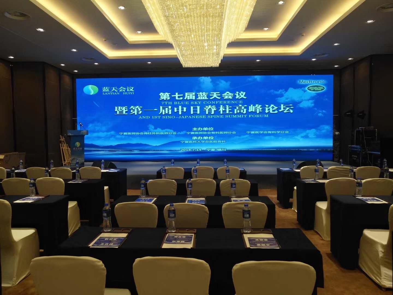 宁夏展览策划|宁夏活动策划|宁夏会议会展|宁夏会议