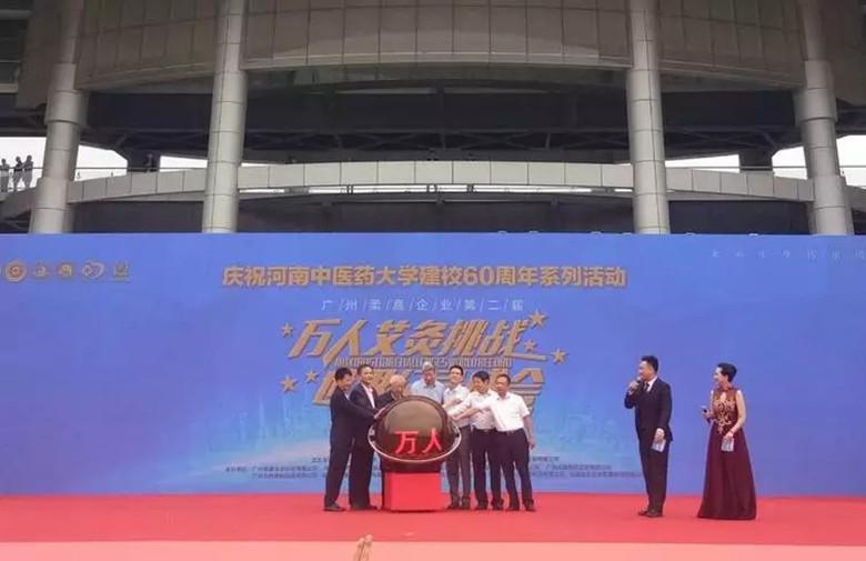 特色的2018艾灸現場活動_廣東實用的萬人艾灸產品推薦