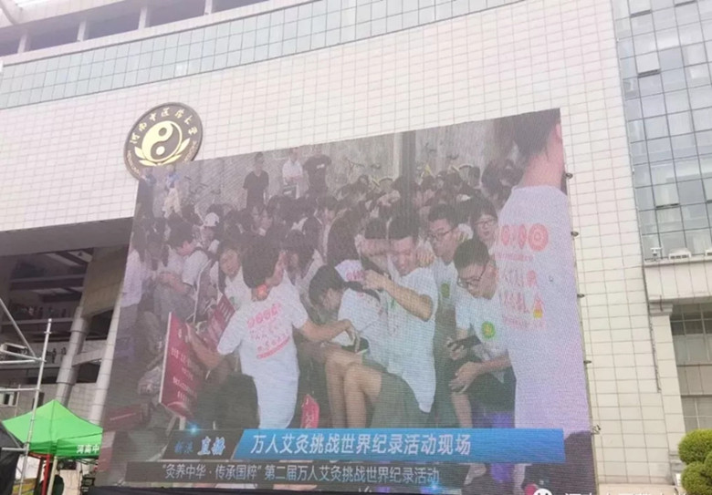 獨特的2018艾灸現場活動-廣州供應有品質的萬人艾灸產品