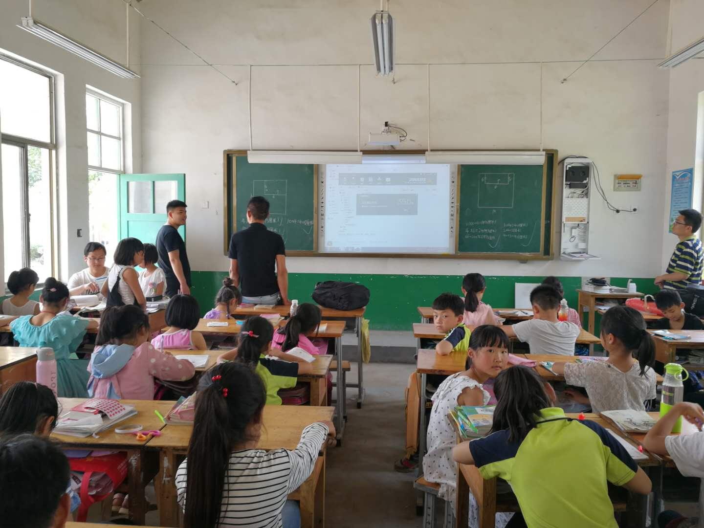 贵州毕节市电子白板光能黑板一体机高拍仪推拉绿板手写板