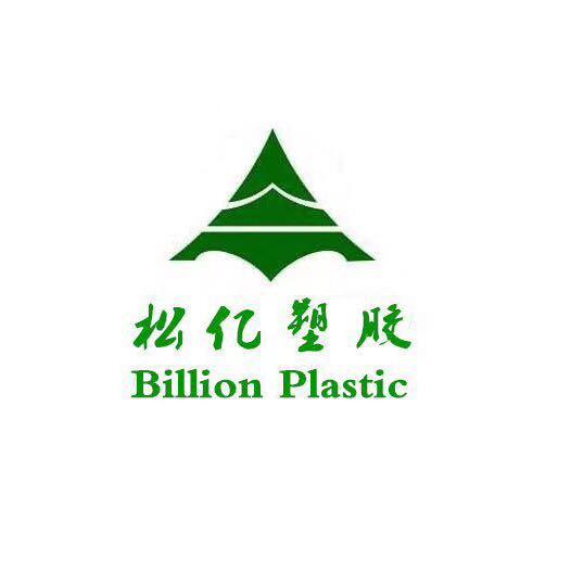東莞市松億塑膠原料有限公司