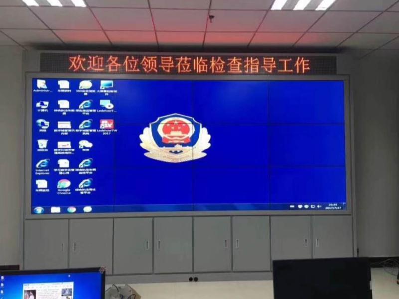 LCD拼接屏_LCD拼接屏厂家_LCD拼接屏价格_百视达