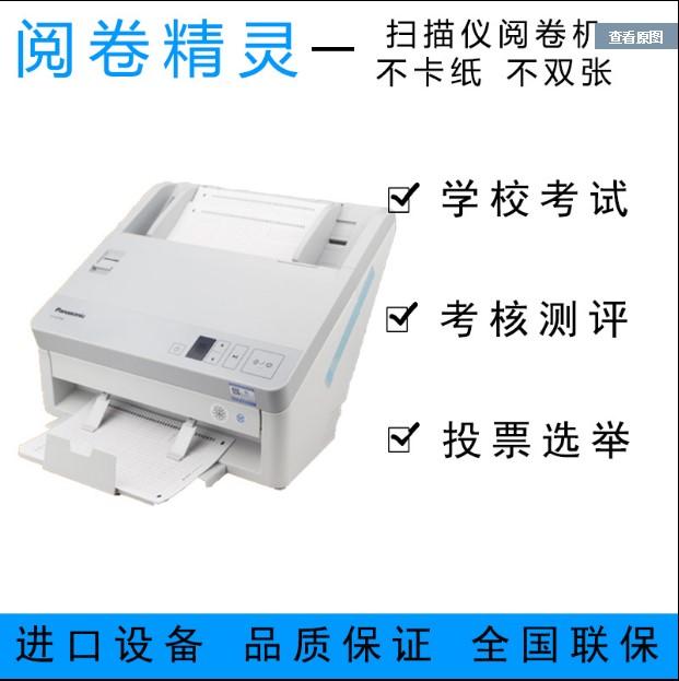 珠海网上电脑自动阅卷的系统有哪些