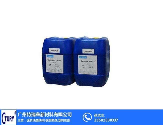 中山油墨助剂厂家 广州涂料助剂生产商 佛山涂料助剂生产商