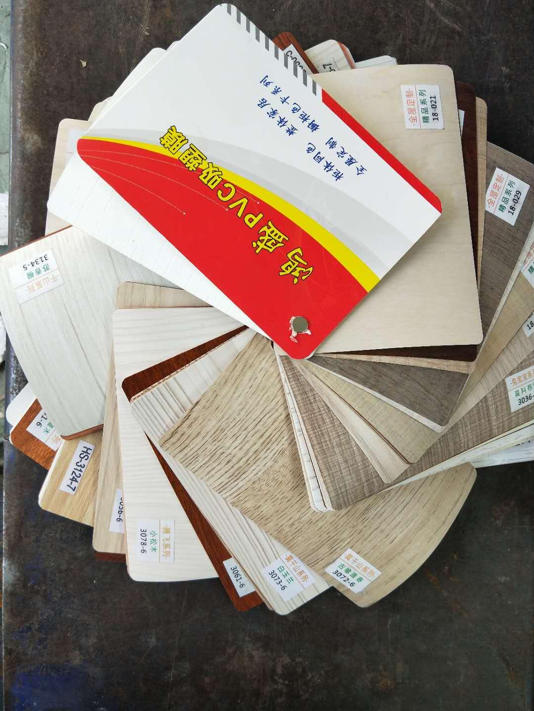 甘肃PVC吸塑膜厂家-供应甘肃价位合理的兰州pvc吸塑膜
