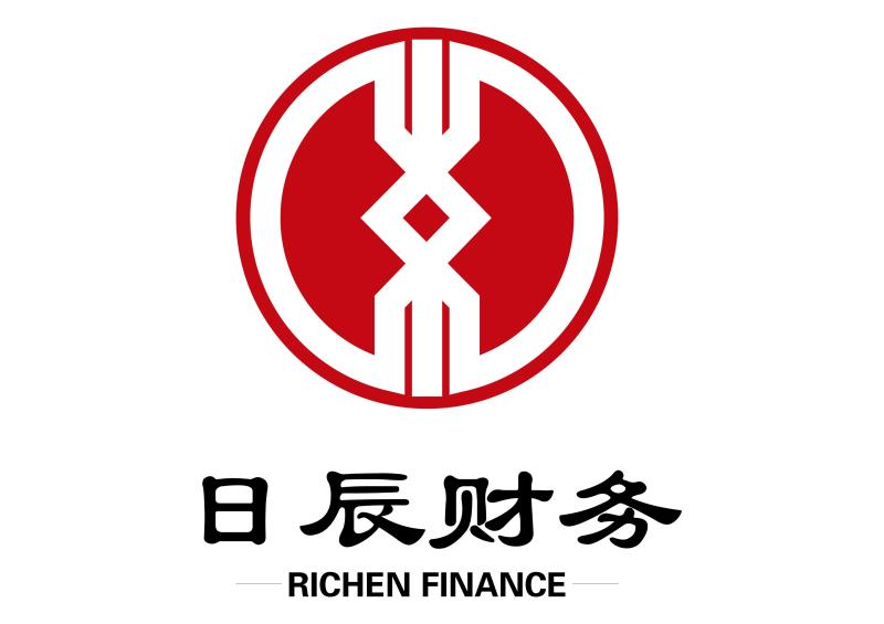 内蒙古日辰财务咨询有限公司