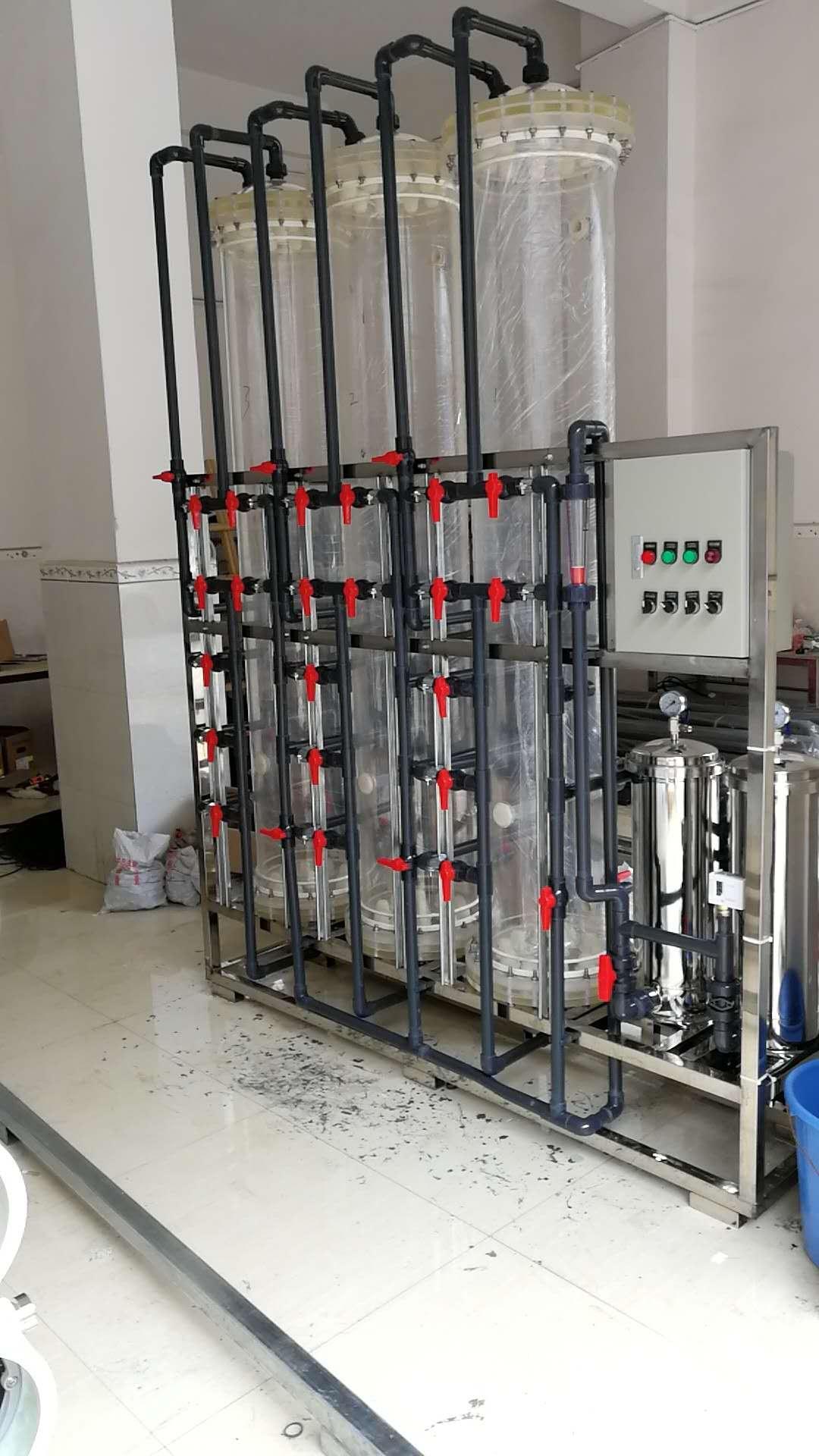 工業用離子交換柱 陽離子交換器 混床水處理設備 去離子水設備