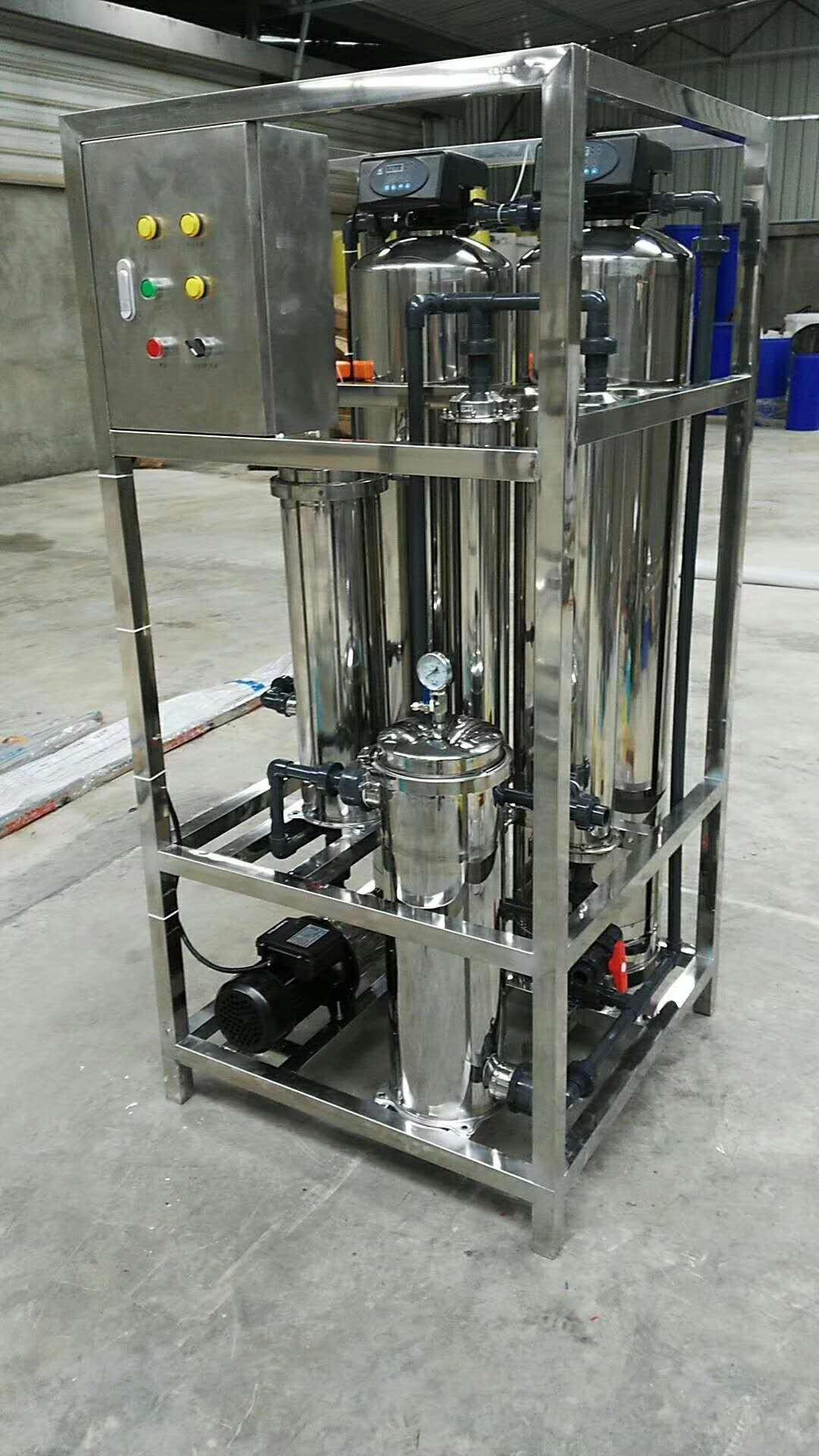 工厂酒店校园直饮水系统 纯净水设备全不锈钢罐体一体式安全抗菌