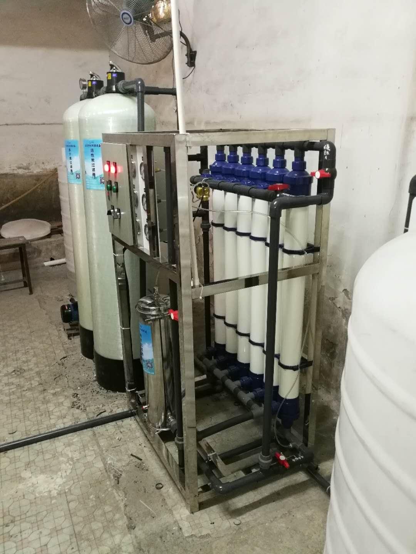 廠房中水回用水處理設備 洗車廢水回用設備優選東莞市水視界環保
