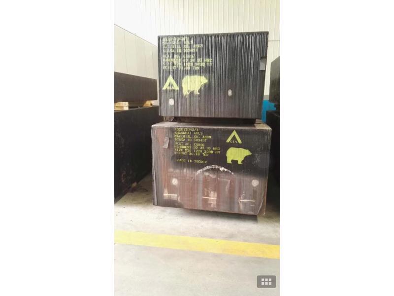 泉州模具钢供应商-抚钢工贸提供泉州地区良好的模具钢