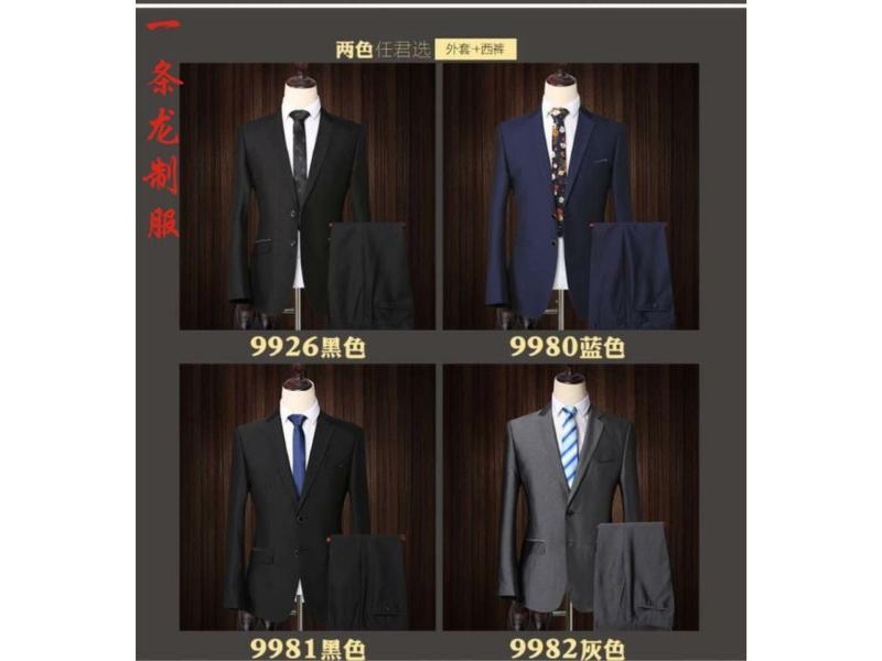 男职业装_男职业装厂家_男职业装供应商-一条龙服装
