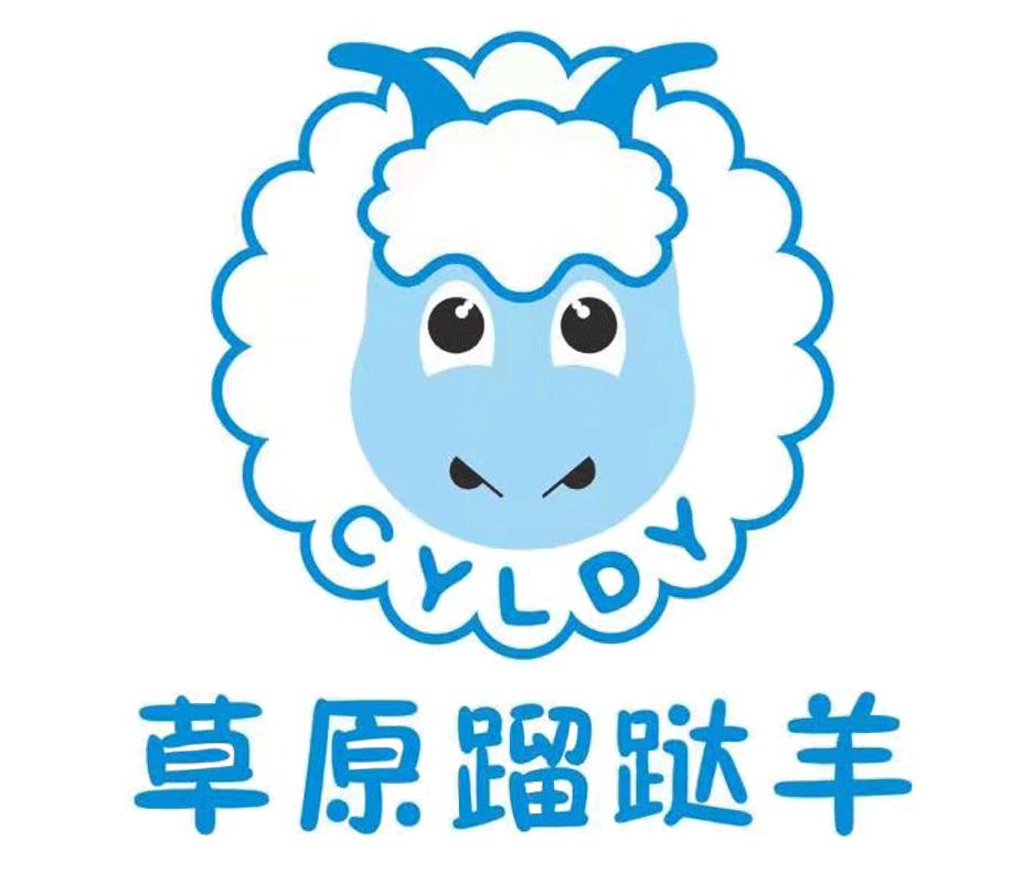 新巴尔虎右旗西旗羊肉商贸有限公司