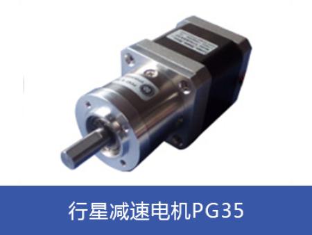 丹东行星减速电机选丹东超越_价格优惠,台州行星减速电机价钱