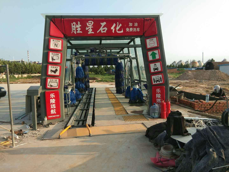 云南自动洗车机价格-供应山东价格合理的自动洗车机