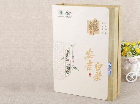 茶叶包装盒供应商-艺凡包装供应同行中质量好的茶叶包装盒