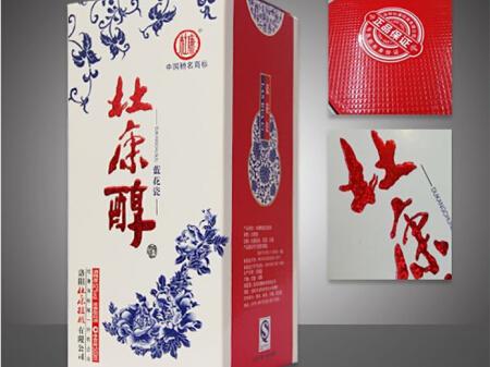 白酒包装盒多少钱-哪里能买到优惠的白酒包装盒