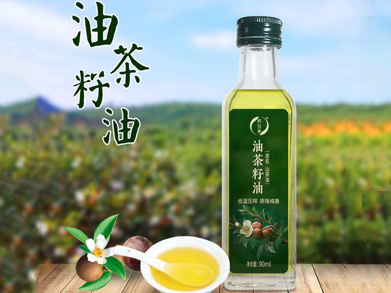 提供茶籽山茶油|肇庆销量好的茶籽山茶油批发供应