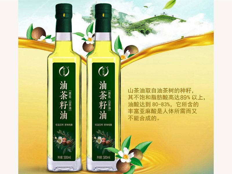 野生山茶油價格-廣東康帝供應物超所值的有機野生山茶油