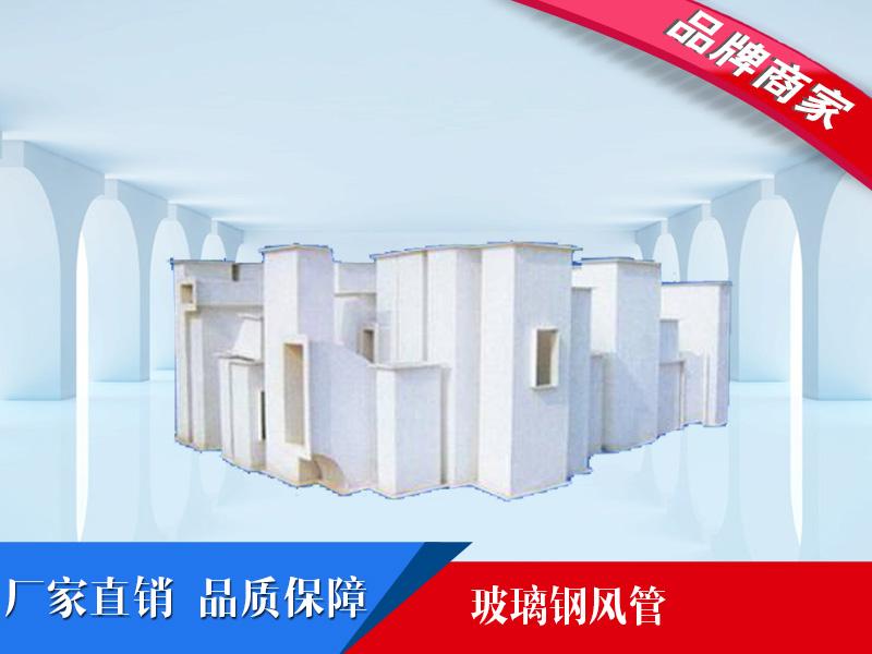 買玻璃鋼風管認準乾森空調設備-江蘇螺旋風管廠家