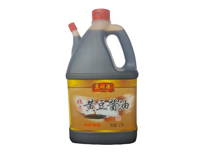 淇瑞-知名的酱油供货商_河南酱油价格