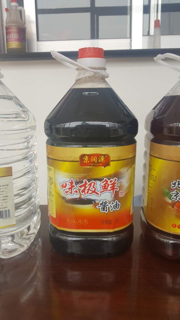河南酱油价格_信誉好的酱油厂家