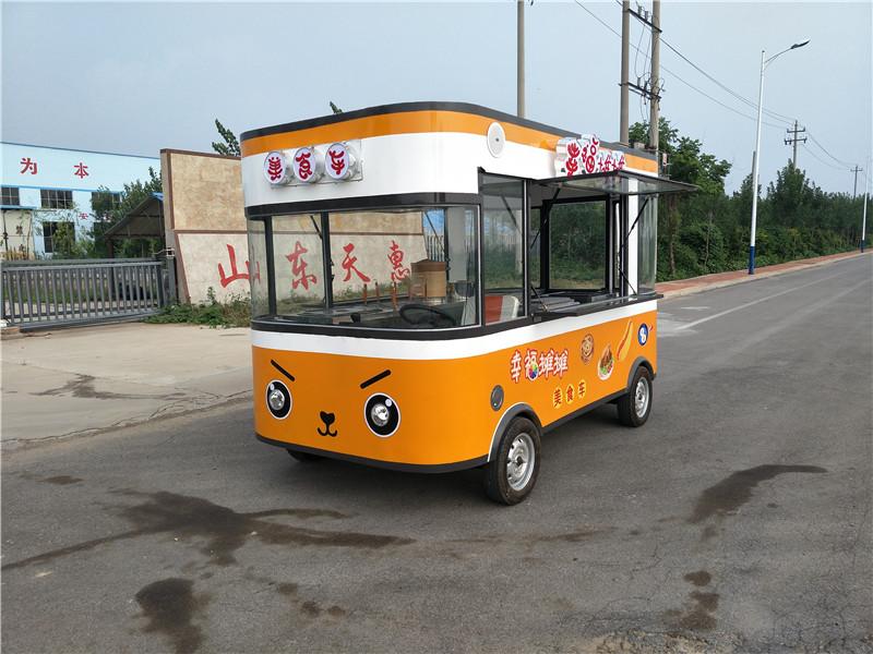 爱心餐车_质量好的移动小吃车提供商-移动餐车