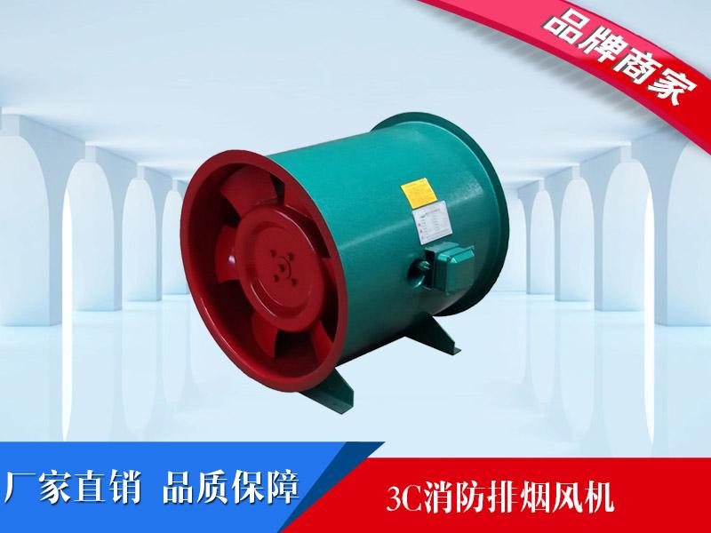 大連3c風機箱 實用的3C消防排煙風機推薦