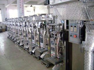 液体自动包装机_液体包装机|自动捆扎机