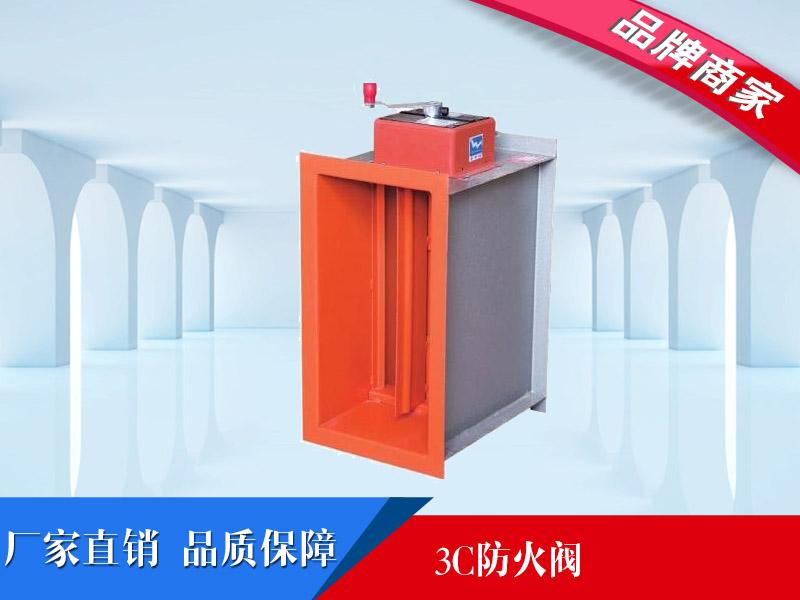 知名的3C防火閥供應商_乾森空調設備_河南3C防火閥價格