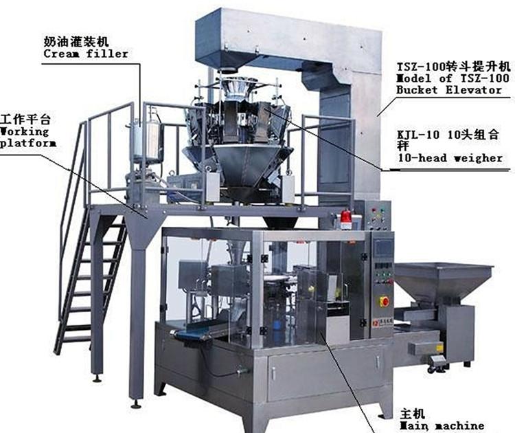 全自动茶叶真空包装机|包装秤|包装机厂家