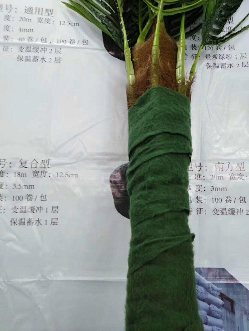 树棉批发_嘉盛园林物美价廉的保温棉介绍