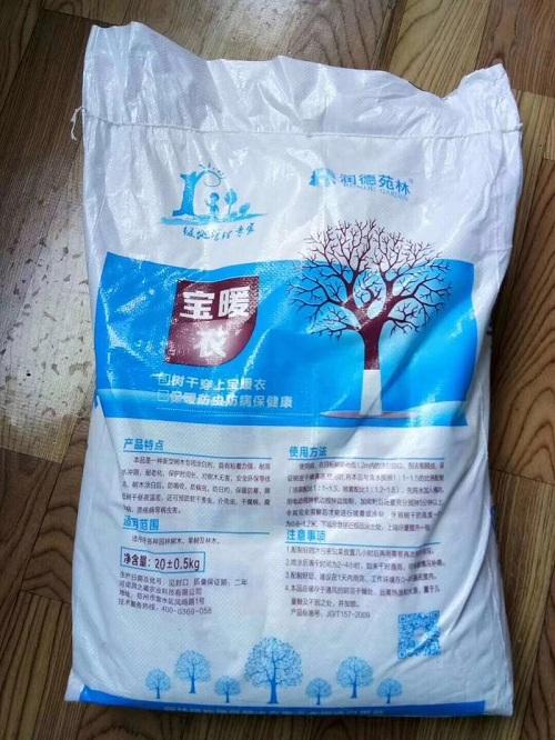 大樹涂白劑價格-劃算的大樹涂白劑鄭州哪里有