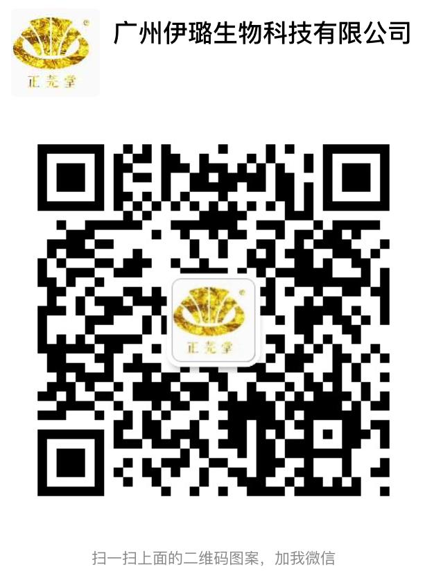 供應廣州報價合理的正芫堂撫元平衡套-養生代理加盟