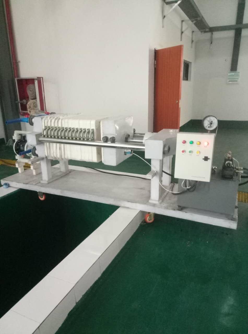 环保设备禹州市压滤机械制造有限公司明华压滤机