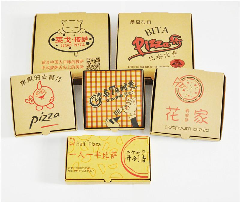 披萨包装盒选合合合顺质量优质可私人定制